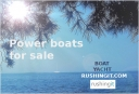 Power boats - Rushingit.com