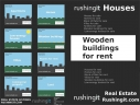 Wooden buildings for rent - Rushingit.com